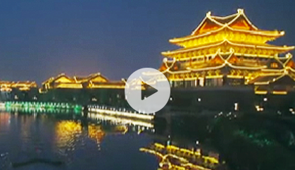 betway必威app下载百城天地宣传片