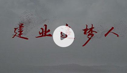 betway必威app下载追梦人