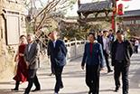 全国工商联党组副书记、专职副主席樊友山一行莅临电影小镇视察指导