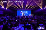 """2019龙8国际app新生活""""新""""生力量年度人物盛典圆满举行"""
