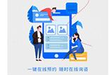 """龙8国际app超200项目触网""""龙8国际app+""""线上售楼部 持续加码中原人民美好生活"""